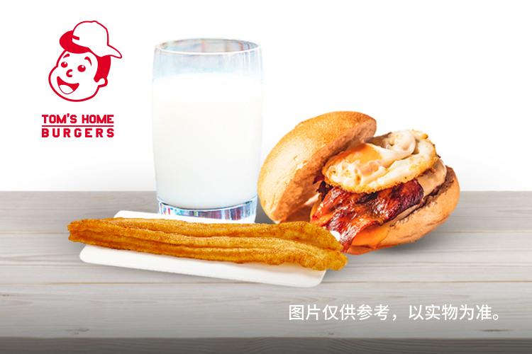老北京鸡肉卷.jpg